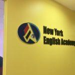 お洒落で穴場の語学学校New York English Academy