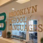 NYで日本人が少ない穴場の語学学校Brooklyn School of Languages