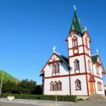アイスランド北部の港町、フーサビークが素敵だった! 3日目